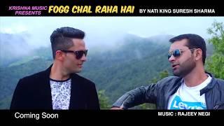 Latest Himachali Song || Official Teaser || FOGG CHAL RAHA HAI || Nati King Suresh Sharma