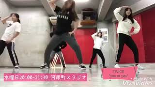 TWICW yes or yes K-POP/ヒップホップ レッスン