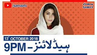 Samaa News | Latest Headlines | 9 PM - SAMAA TV - 13 October 2018