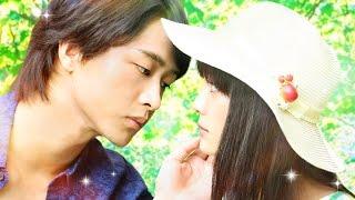 『イタズラなKiss THE MOVIE2〜キャンパス編〜』 特報 山口賢人 検索動画 23