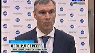 Открытие ВИП   зала аэропорта(http://vesti-sochi.tv., 2013-12-11T11:11:42.000Z)