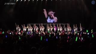 ハロプロ研修生発表会2013 9月の生タマゴShow! ダイジェスト映像