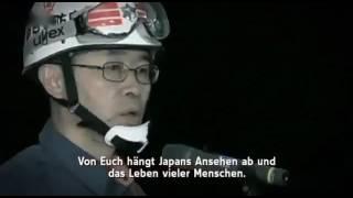 Die Ruinen von Fukushima & Tschernobyl Doku000000 444 004351 471