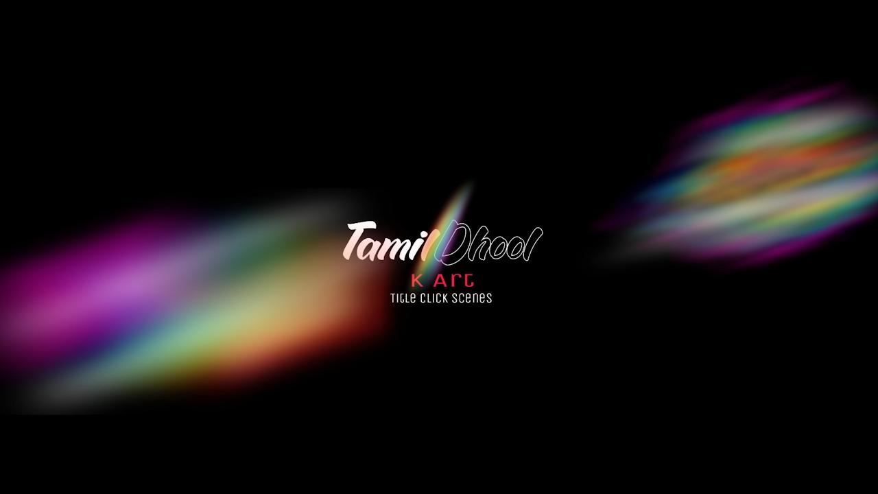 Tamildhool   Bansuan