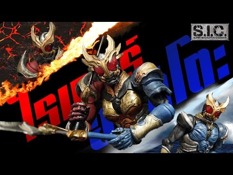 SIC - Kamen Rider Agito | SIC อากิโตะ 4 ร่างในกล่องเดียว!