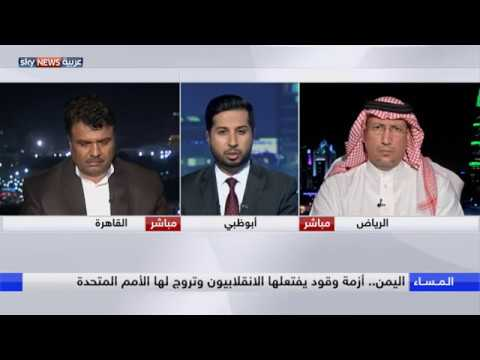 اليمن.. أزمة وقود يفتعلها الانقلابيون وتروج لها الأمم المتحدة  - 06:21-2017 / 11 / 16