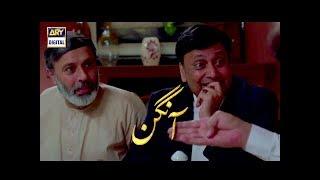 Ye Sab Nahi, Hum Sirf Organic food Khate Hain - Must Watch :D