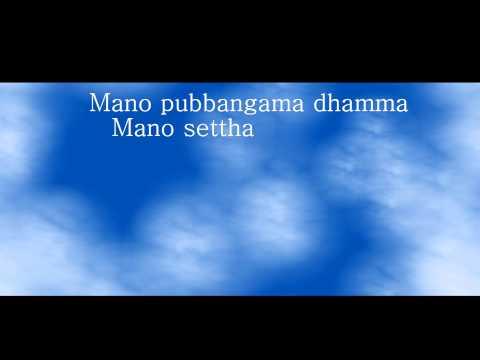 DHAMMAPADA 1