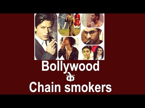 Watch Smoking Celebrities - Chain Smokers of Bollywood