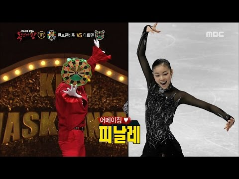 [King of masked singer] 복면가왕 - The spiral of a 'dartman' who looks at Kim Yu-na! 20170305