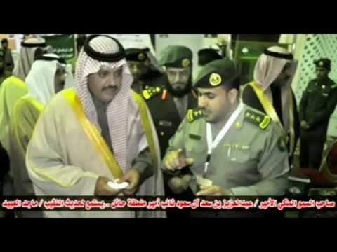خدمة أبشر- ماجد العبيد جوازات حائل - أذاعة الرياض