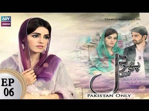 Phir Wohi Dil - Episode 06 - ARY Zindagi Drama