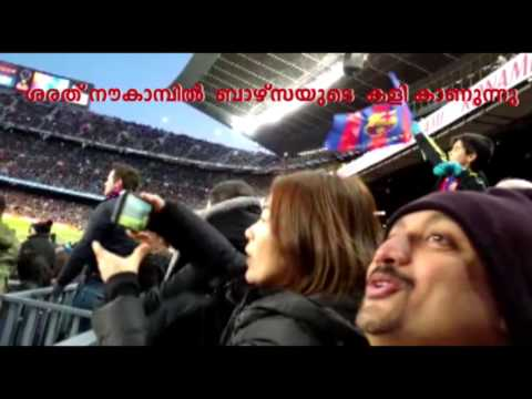 Sharath Das Viewing Barcelonas match