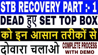 How to recover dead set top box,Ic flasher,RT809F ,Red light box repairing,ic programmer,box recover