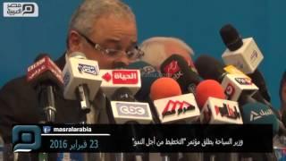 بالفيديو| 61% من سائحي العالم ينوون زيارة مصر