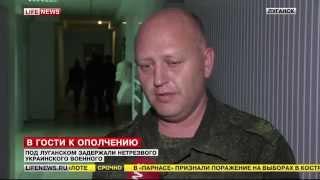 Под Луганском нетрезвый солдат ВСУ пришел в гости к ополченцам. Новости