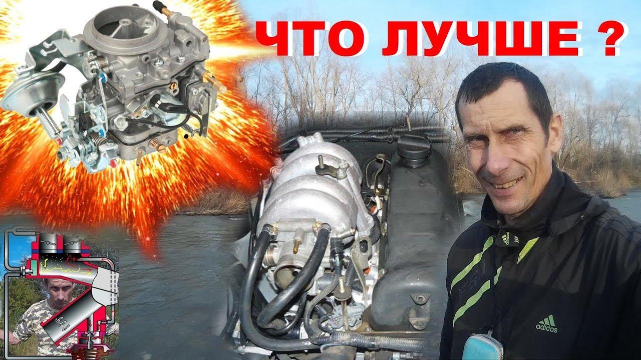Автозапчасти ваз любой модели в магазине на zapchasti. Ria. Огромный выбор новых и б/у запчастей ваз с доставкой по украине.