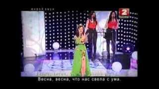 """Империя песни Анастасия Могилевец """"Весна, что нас свела с ума..."""" Беларусь 2"""