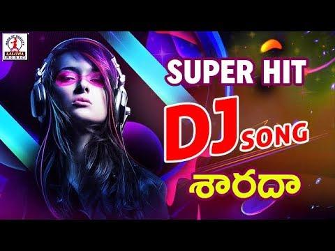 Latest Super Hit Banjara Songs | Sharada...