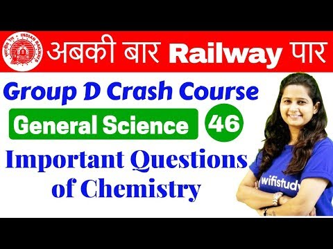 12:00 PM - RRB Group D 2018 | GS by Shipra Ma'am | Important Questions of Chemistry
