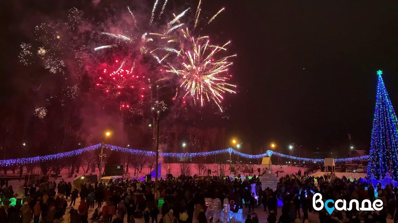 Новогодний городок-2020 в Верхней Салде открыли праздничным салютом, 28.12.2019
