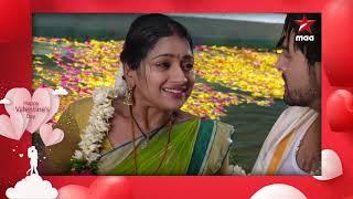 #ExpressLove #HappyValentinesDay #KathaloRajakumari Mon Fri at 9 PM