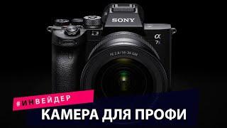 Новинки 2020: камера Alpha A7S III, робот для обучения программированию, умные очки и 5G в России