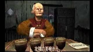 【DC】莎木Ⅱ.茶碗陣指導