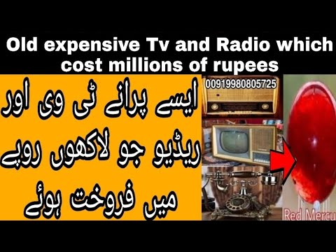 Old Russian Tv And Radio Price In India! (Reality of Red Mercury)
