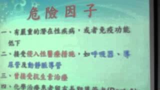 民正新聞記者:蔡永源報導臺南醫院 感染科主治醫師李致毅-抗藥性細菌:來勢洶洶