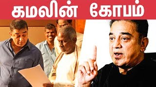 Ilayaraja Insulted - Kamal Got Angry | Unheard Incident - Mu Metha
