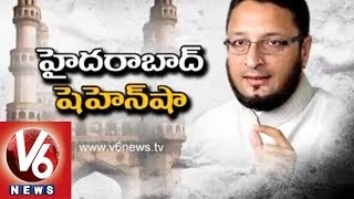 Asaduddin Owaisi on Hyderabad - Hyderabad is for all - Fire
