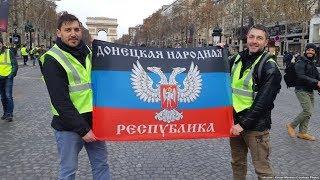 """Флаг """"ДНР"""" в Париже. Кто его развернул?"""