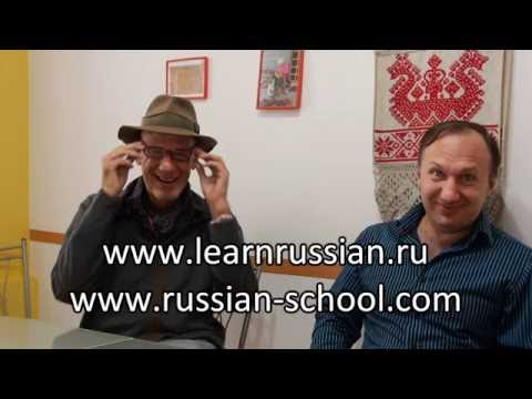 Our student Maurice on the right age to learn Russian.