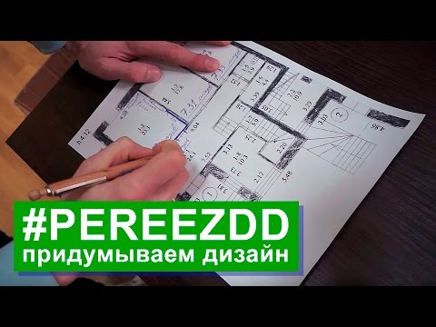 Видео Ремонт студий фото