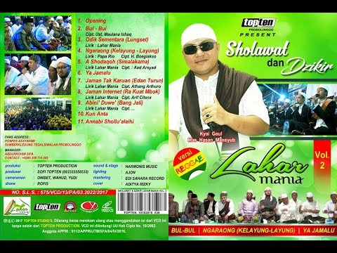 Odik Sementara (Lungset versi madura) - Lahar Mania Vol.2