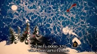 Рисование на воде. Новогоднее Шоу. +7(965)-0000-370