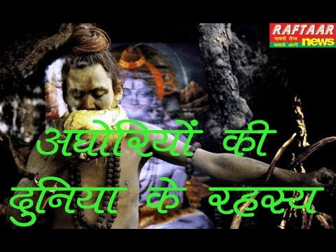 Indian Mysterious Aghori Baba Sadhus Documentary and Black Magic Real