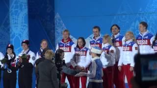 Награждение сборной России по фигурному катанию Любительская съемка