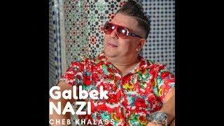 Cheb Khalass Galbek Nazi-   قلبك نازي شاب خلا ص