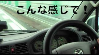 Repeat youtube video ハンドルシミー Ver01.wmv