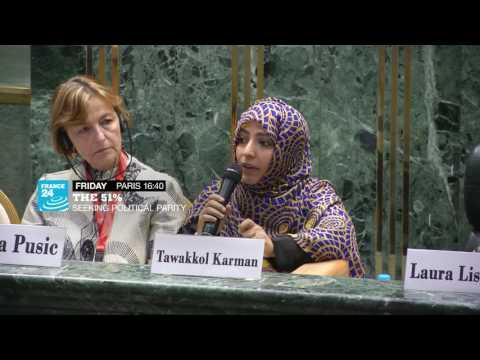 Amman, Jordan: WIP Global Forum seeks political parity