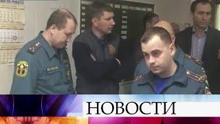 Суд Соликамска готовится избрать меру пресечения задержанным по делу о пожаре на шахте.