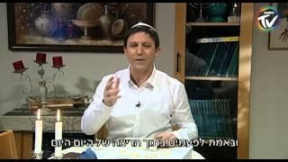 ארץ נהדרת עונה 13 פרק 5   כמעט שבת שלום