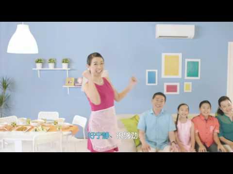 Daikin SmileTVC 30s CHI