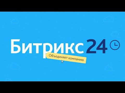Press About 1c-bitrix.ru - CMS, система управления ...