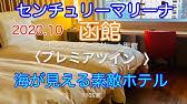 パトロール 函館 ワンニャン 函館ワン・ニャンレスキュー 譲渡会