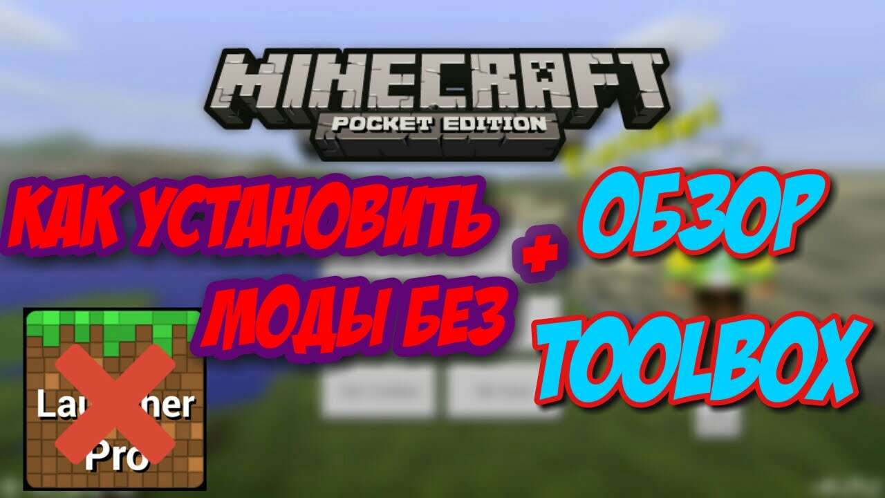 Mcpe 0. 15. 2 apk download! Minecraft pe 0. 15. 2 apk official real.