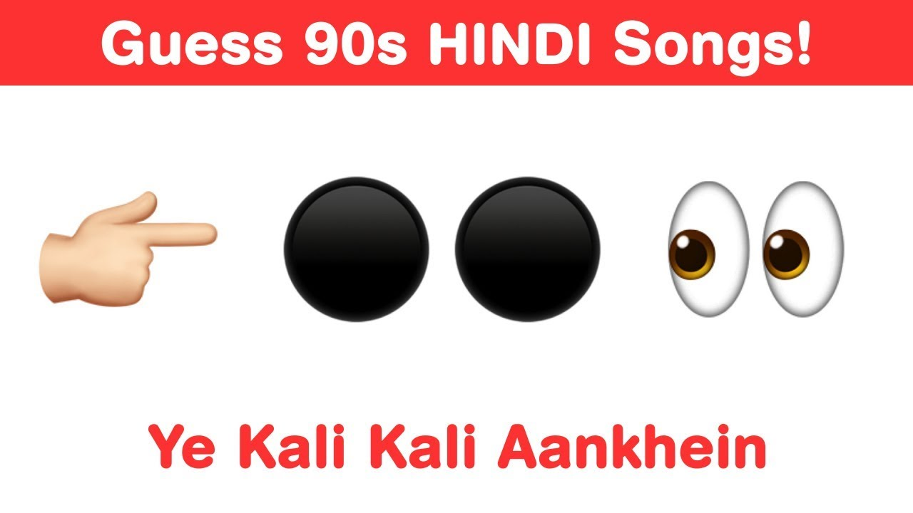 90s Hindi Songs Emoji Challenge Guess Bollywood Songs Youtube Do you love 90s hindi songs? 90s hindi songs emoji challenge guess bollywood songs