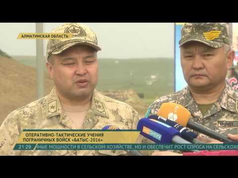 В Алматинской области проходят оперативно-тактические учения погранвойск «Батыс-2016»